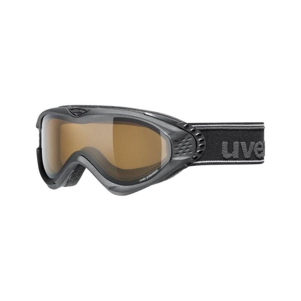 Uvex Onyx síszemüveg